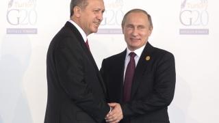 10 милиарда причини Русия да не скъса отношенията си с Турция