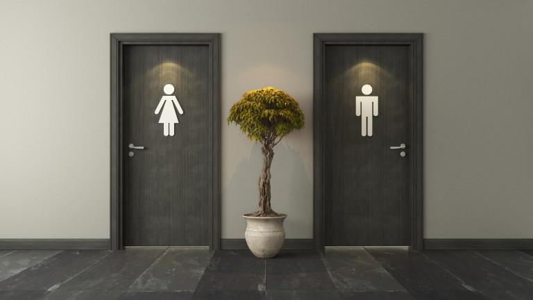 """1000 лв. глоба за заведение, искало такса """"тоалетна"""""""