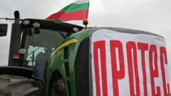 Зърнопроизводителите продължават протестите си и днес