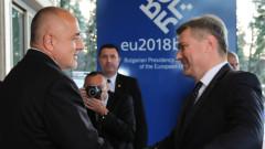 Борисов посрещна премиера на Босна и Херцеговина