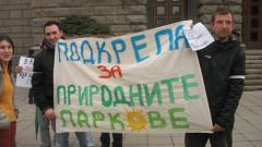 С протестна жива вериха еколози опасаха центъра на София