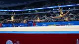 Подписаха договора за Европейското по художествена гимнастика във Варна 2021