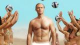 """""""Новият папа"""", Джуд Лоу, Джон Малкович и първи тийзър на втори сезон"""