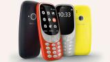 Официално: Nokia 3310 вече е тук (СНИМКИ и ВИДЕО)