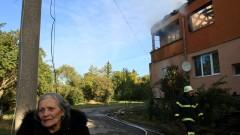 Събират средства за хората от изгорелия блок в Божурище