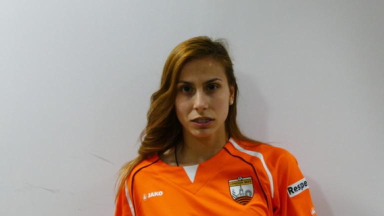 Победителката в класацията Футболист №1 на България за 2019 година