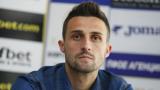 Костадин Хазуров: Очаквам след тази победа да тръгнем нагоре