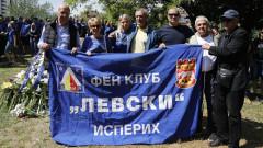 Петър Димитров: Феновете на Левски избраха сами своя президент!