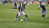 Локомотив (Пловдив) надделя над Етър с 1:0