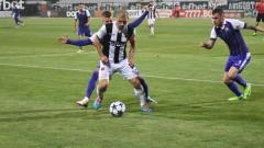 Локо (Пловдив) запази мястото си в Първа лига след успех над Етър