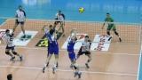 """Арда, Звездец и Виктория Волей продължават в четвъртия кръг на """"Купата на България"""""""