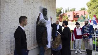 Българското посолство в Атина откри паметна плоча на Васил Левски
