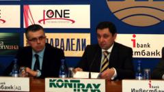 Янев от РЗС иска президентска република