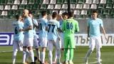 Мирослав Будинов: Съмнителна дузпа за Левски, Дунав заслужаваше повече победата