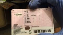 Спецполицаи неутрализираха група за подготовка на фалшиви документи