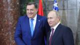 """Босна и Херцеговина се надява да бъде включена в проекта """"Турски поток"""""""