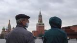 Четвърти ден поред рекорден брой жертви на COVID-19 в Русия