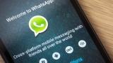 WhatsApp ограничи препращането на съобщения