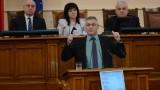 Валери Жаблянов гневен на издевателството - медиите го искали с маска