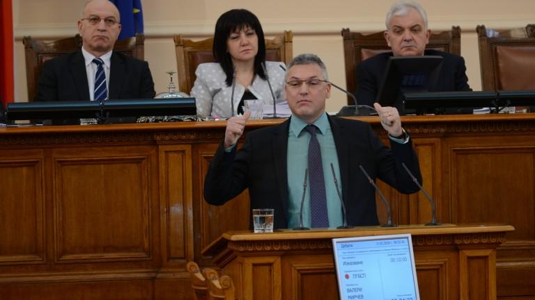 Социалистите се противопоставиха на дневния ред на Народното събрание в