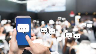 """Синдикат """"Образование"""" поиска реална забрана за мобилен телефон в учебен час"""