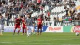 Локомотив (Пловдив) и ФК ЦСКА 1948 направиха 0:0 в efbet Лига