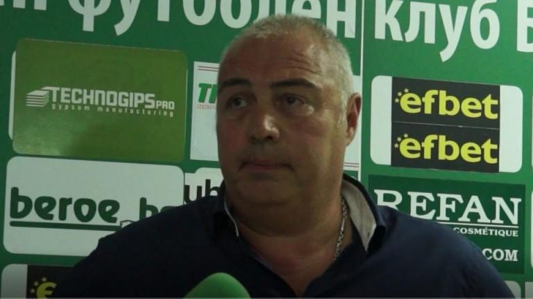 Валентин Грудев за трансфер на Владимир Гаджев: Берое има интерес към доста играчи