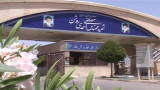 Иран отмени акредитацията на инспектор на МААЕ