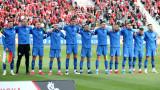 Арда поднови договорите на трима основни футболисти