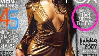 Меган Фокс напомни за себе си в сп. Men's Style