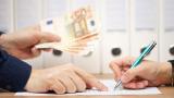 Българите дължат близо 2,32 милиарда лева на фирмите за кредитиране
