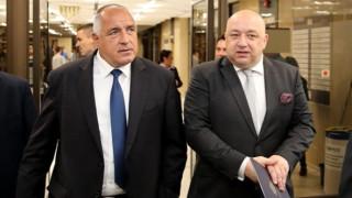 Премиерът Борисов и министър Кралев закриха Европейската младежка конференция