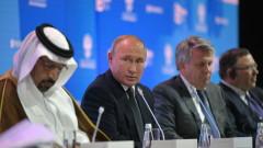 САЩ нарушават Хартата на ООН с присъствието си в Сирия, предупреди Путин