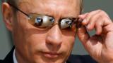 Заплатата на Путин