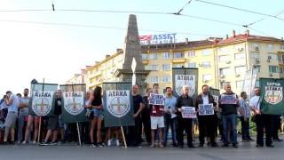 Забрана на гей парада в София - приоритет за АТАКА