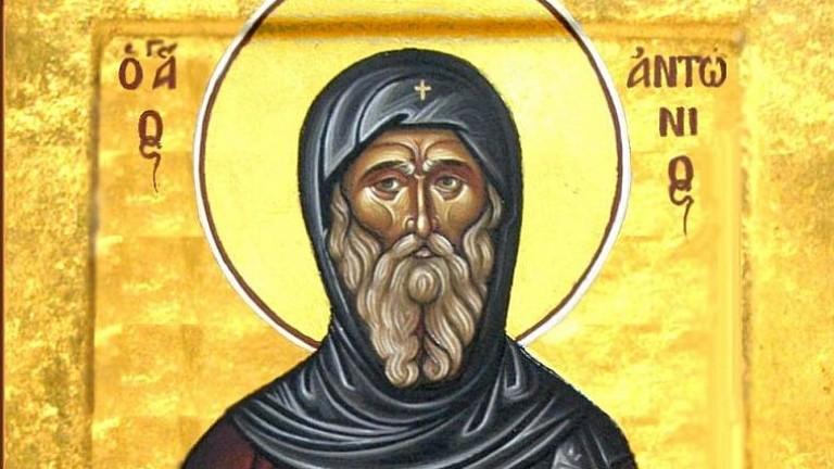 На 17 януари православната църква почита паметта на преподобния Антоний