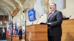 Помпео призова младите демокрации в Източна Европа да бранят свободите си
