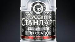 "Собственикът на водка ""Руский стандарт"" обяви банкрут"