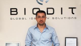 BIODIT внесе проспект за излизането на борсата