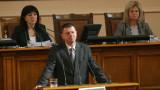 Парламентът избра Влахов за конституционен съдия