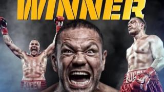Кубрат е спечелил $250 000 от мача си с Букър