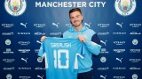 Сделка: Джак Грийлиш е футболист на Ман Сити срещу 117 млн. паунда