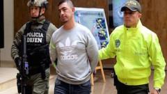 """Екстрадираха """"Пабло Ескобар на Еквадор"""" в САЩ"""
