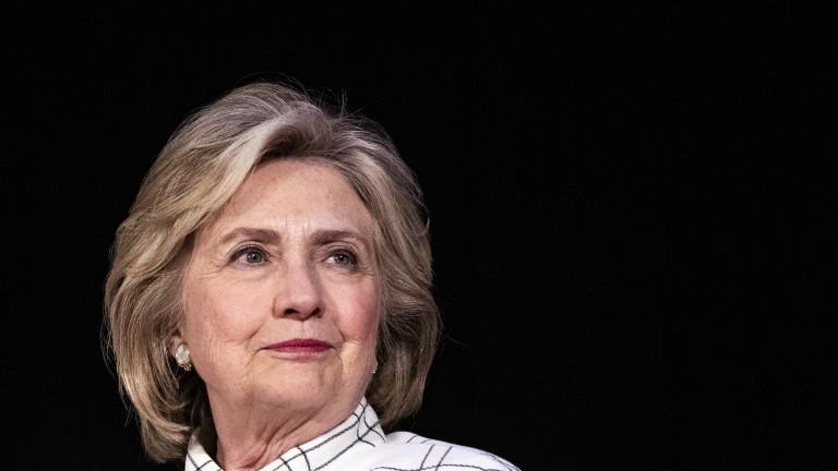 Бившият държавен секретар на САЩ Хилъри Клинтън заяви, че е