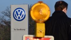 "Volkswagen плаща нов $1 милиард на САЩ заради ""Дизелгейт"""