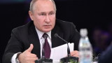 Путин обясни намаляването на военните разходи на Русия