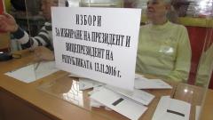123 сигнала за изборни нарушения са подадени в прокуратурата