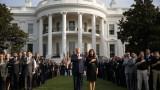 """""""Глупаците"""" от Федералния резерв да намалят лихвата, поиска Тръмп"""