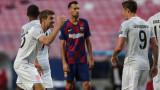Доминация и унижение! Байерн (Мюнхен) съсипа Барселона с 8:2 в исторически мач!