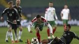 """Добри новини за България: Беларус излиза срещу """"лъвовете"""" без най-опитните си играчи"""